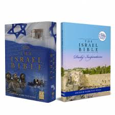 Israel365 Coupon Code and coupons